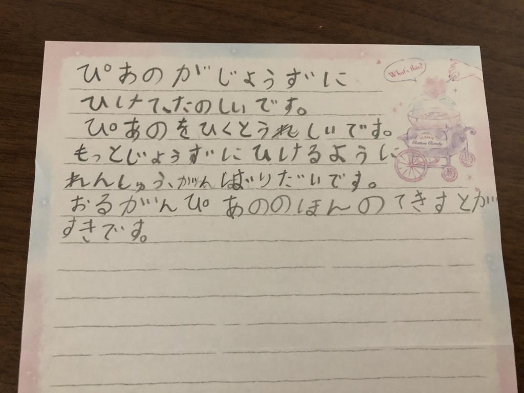 生徒さんアンケート④